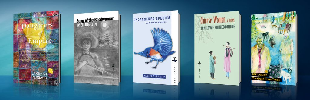 peepal tree press titles